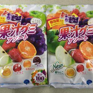 Kẹo mềm trái cây tổng hợp Nhật túi 100v