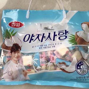 Kẹo dừa mềm Hàn Quốc